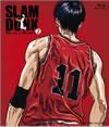 SLAM DUNK Blu-ray Collection Vol.2〈3枚組〉 [Blu-ray] [2014/09/12発売]