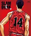 SLAM DUNK Blu-ray Collection Vol.5〈3枚組〉 [Blu-ray] [2015/03/13発売]