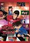 ルパン三世vs名探偵コナン THE MOVIE [DVD] [2014/06/04発売]