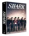 SHARK Blu-ray BOX 豪華版〈初回限定生産・5枚組〉 [Blu-ray]