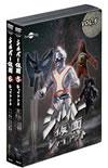 シルバー仮面 DVDバリューセット VOL.5〜6〈初回生産限定・2枚組〉 [DVD] [2014/06/20発売]