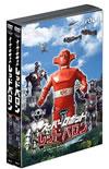 スーパーロボット レッドバロン DVDバリューセット VOL.1〜2〈初回生産限定・2枚組〉 [DVD]