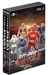スーパーロボット レッドバロン DVDバリューセット VOL.3〜4〈初回生産限定・2枚組〉 [DVD]