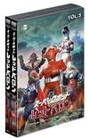 スーパーロボット レッドバロン DVDバリューセット VOL.5〜6〈初回生産限定・2枚組〉 [DVD]