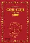 想い出のアニメライブラリー 第24集 さくらももこ劇場 コジコジ DVD-BOX デジタルリマスター版 Part1〈5枚組〉 [DVD]