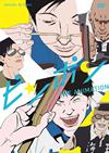 ピンポン STANDARD BOX〈3枚組〉 [DVD] [2014/08/27発売]