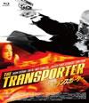 トランスポーター [Blu-ray] [2014/06/27発売]
