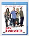 かぞくモメはじめました [Blu-ray] [2014/06/18発売]