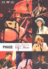 高橋幸宏 with In Phase/PHASE〈生産限定盤・2枚組〉 [Blu-ray] [2014/07/23発売]