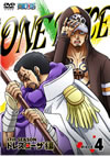 ONE PIECE ���ԡ�����17th�������� �ɥ쥹�?���� piece.4 [DVD]