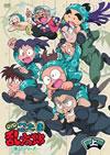 忍たま乱太郎 第21シリーズ DVD-BOX 上の巻〈3枚組〉 [DVD]