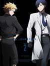 Re:〓ハマトラ 2〈初回生産限定版〉 [Blu-ray]