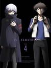 Re:〓ハマトラ 4〈初回生産限定版〉 [DVD]