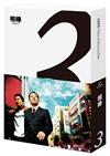 相棒 season3 ブルーレイBOX〈5枚組〉 [Blu-ray] [2014/11/26発売]