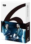 相棒 season6 ブルーレイBOX〈6枚組〉 [Blu-ray] [2015/05/27発売]