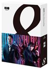 相棒 season8 ブルーレイBOX〈6枚組〉 [Blu-ray] [2015/09/30発売]