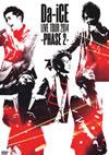 Da-iCE/LIVE TOUR 2014-PHASE 2- [DVD]