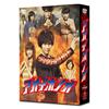 アオイホノオ DVD BOX〈5枚組〉 [DVD] [2014/11/19発売]