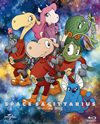 宇宙船サジタリウス Blu-ray BOX〈初回限定生産・11枚組〉 [Blu-ray] [2014/12/10発売]