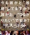 ディス/コネクト [Blu-ray] [2014/10/22発売]