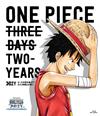 ONE PIECE ���ԡ�����3D2Y�ɥ������λ��ۤ���!��ե���֤Ȥ����� [Blu-ray]