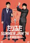 たりふた SUMMER JAM'14〜山里関節祭り〜〈2枚組〉 [DVD] [2014/12/24発売]