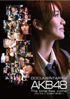 DOCUMENTARY of AKB48 The time has come 少女たちは、今、その背中に何を想う? スペシャル・エディション〈2枚組〉 [Blu-ray]