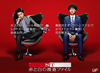 ST 赤と白の捜査ファイル DVD-BOX〈6枚組〉 [DVD] [2014/12/24発売]