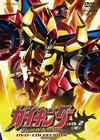 ガイキング LEGEND OF DAIKU-MARYU DVD-COLLECTION VOL.2〈5枚組〉 [DVD] [2015/02/13発売]