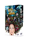 悪夢ちゃん Drea夢 Pack〈初回限定版・3枚組〉 [DVD] [2014/11/26発売]