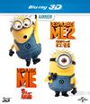 ���𥰥롼 3D Blu-ray�٥��ȥХ�塼���åȡҽ���������ꡦ2���ȡ� [Blu-ray]