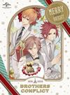 OVA BROTHERS CONFLICT 第1巻「聖夜」 豪華版〈初回限定生産〉 [Blu-ray]