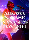 相川七瀬/NANASE'S DAY2014 [DVD]