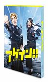 アゲイン!! Blu-ray BOX〈3枚組〉 [Blu-ray] [2015/01/28発売]