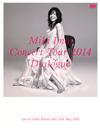 """今井美樹/CONCERT TOUR 2014""""Dialogue""""-Live at Osaka Festival Hall- [DVD] [2014/12/10発売]"""