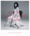 """今井美樹/CONCERT TOUR 2014""""Dialogue""""-Live at Osaka Festival Hall- [Blu-ray] [2014/12/10発売]"""