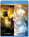 タイタンの戦い/タイタンの戦い(1981)〈初回限定生産・2枚組〉 [Blu-ray] [2014/11/19発売]