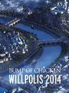 BUMP OF CHICKEN WILLPOLIS 2014