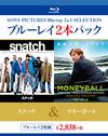 スナッチ/マネーボール〈2枚組〉 [Blu-ray] [2014/11/19発売]