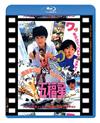 五福星 日本劇場公開版 香港未公開NGカット版付五福星 [Blu-ray] [2014/12/24発売]