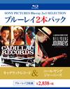 キャデラック・レコード/ニール・ヤング ジャーニーズ〈2枚組〉 [Blu-ray] [2014/11/19発売]