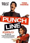 パンチライン [DVD] [2014/11/26発売]