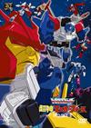 トランスフォーマー超神マスターフォース DVD-SET2〈4枚組〉 [DVD] [2015/01/28発売]