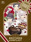OVA BROTHERS CONFLICT 第2巻「本命」 豪華版〈初回限定生産〉 [Blu-ray]