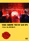 筋肉少女帯/THE SHOW MUST GO ON〜Live In OSAKA〜〈3枚組〉 [DVD] [2015/03/04発売]