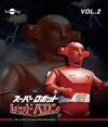 スーパーロボット レッドバロン Blu-ray Vol.2 [Blu-ray]