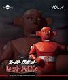 スーパーロボット レッドバロン Blu-ray Vol.4 [Blu-ray]