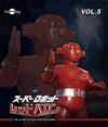 スーパーロボット レッドバロン Blu-ray Vol.5 [Blu-ray] [2015/01/23発売]