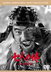 七人の侍〈2枚組〉 [DVD]