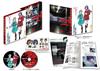 東京喰種 トーキョーグール√A Vol.5 [DVD] [2015/07/31発売]